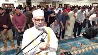 ليلة 25 رمضان 1440-2019 في رحاب سورة النحل