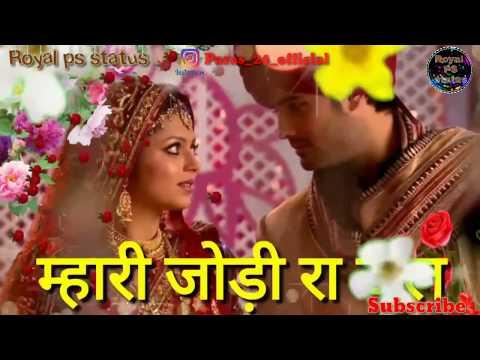 ||Marwadi Folk Vivah Song Status!! Jodi Ra Jala !! Rajsthani Status||