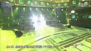 板野友美の、ふいに歌唱映像です。