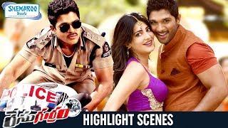 Race Gurram Movie HIGHLIGHT SCENES | Allu Arjun | Shruti Haasan | Surender Reddy | Shemaroo Telugu
