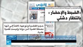 قرار بضبط وإحضار النائب الكويتي عبد الحميد دشتي