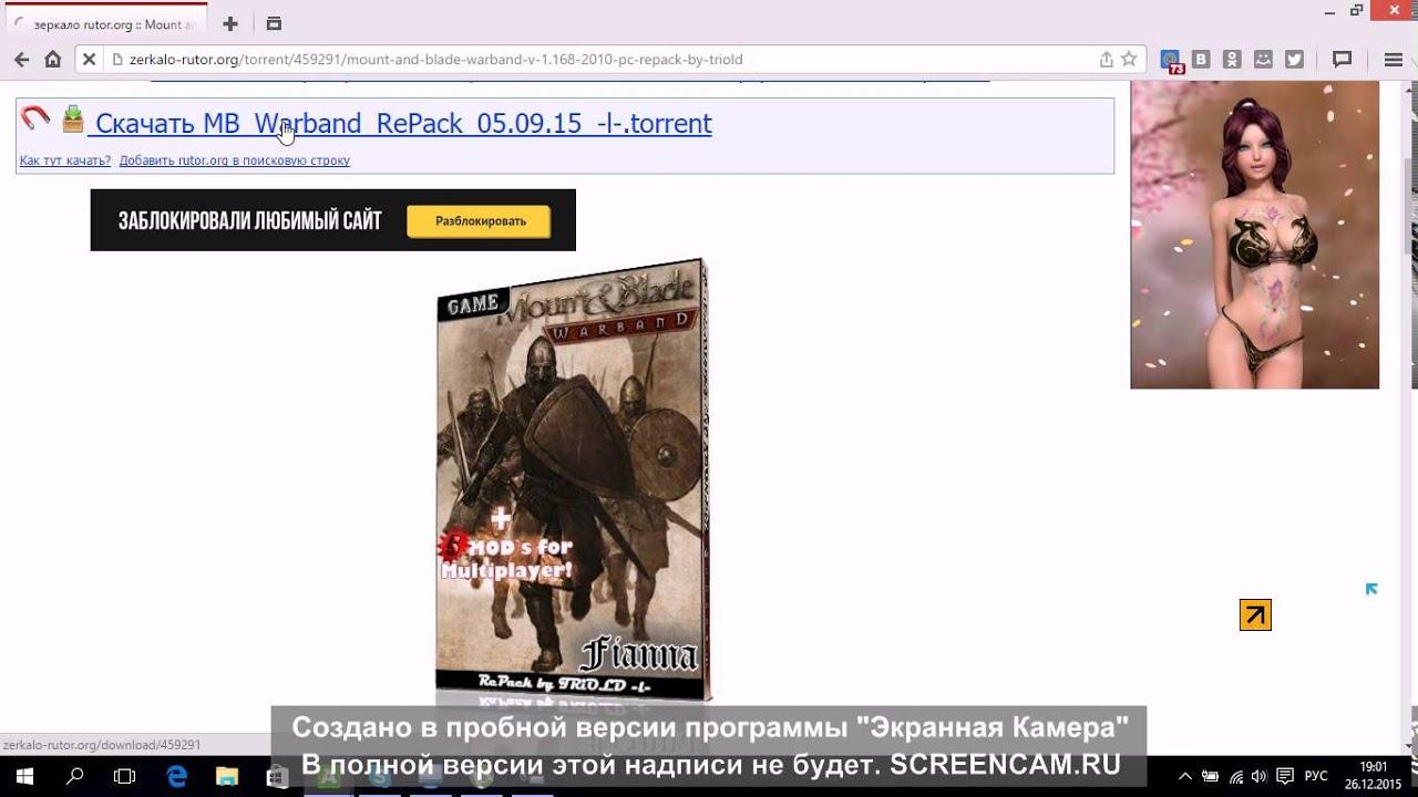 Русь-13-й век, русь xiii век, мод для warband (mount & blade) на.