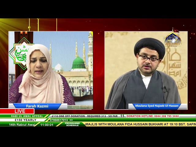 Jashan E Eid Milad Un Nabi SAWW - Maulana Syed Najeeb Ul Hassan Zaidi - [Ahlebait TV] - 1st Nov 2020