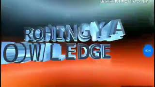 Please subscribe my Technical Rohingya Knowledge Channel