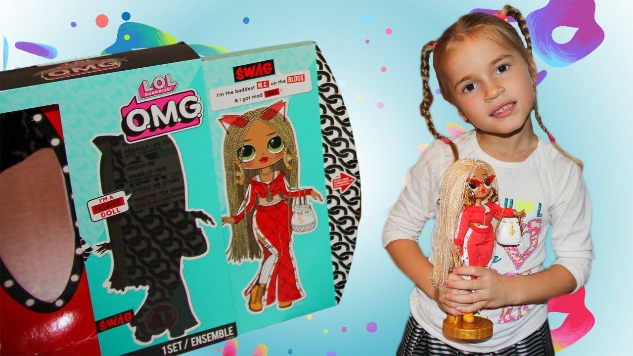 Настина распаковка куклы LOL Surprise Swag Fashion O.M.G ...