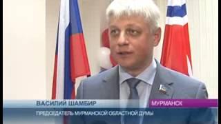 В Мурманске открылся новый визовый центр