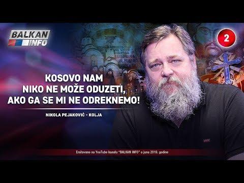 INTERVJU: Nikola Pejaković - Kosovo nam niko ne može oduzeti, ako ga se mi ne odreknemo! (23.6.2019)