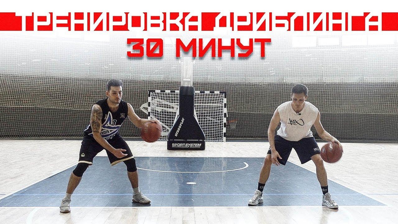 Тренировка Дриблинга 30 минут / Катаемся на Вездеходе Sherp | Smoove