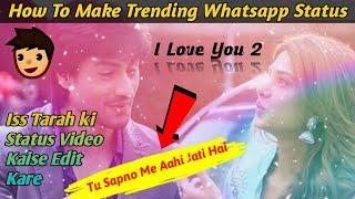 How to Create Trending Whatsapp Status Video | Kinemaster Status Tutorial | kaise use kare in Hindi,
