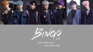Скачать 24K 투포케이 BINGO 빙고 Color Coded Lyrics Han Rom Eng