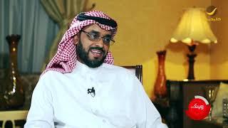 الكابتن مرحوم المرحوم لاعب نادي النصر ضيف برنامج وينك ؟ مع محمد الخميسي