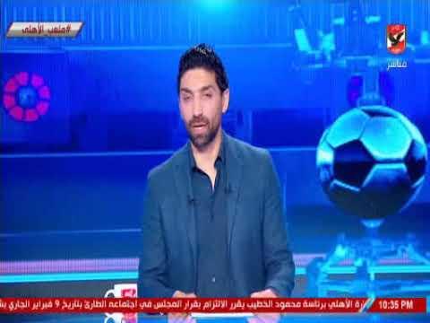 اسلام الشاطر:  من يتحدث عن حرمان #الأهلى من اللعب فى افريقيا فهو 'جاهل'