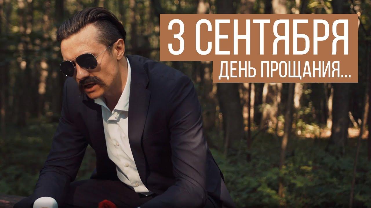Михаил Шуфутинский - 3 сентября (RADIO TAPOK)