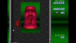 Arkanoid Doh It Again! Bosses Battle