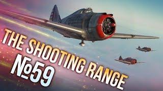 War Thunder: The Shooting Range   Episode 59