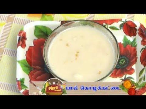 ஏழாம் சுவை - பால் கொழுக்கட்டை  | Velicham Tv Entertainment