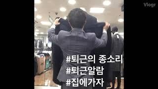 챠콜 그레이 수트 코디 방법 / 수트 코디 / 세미 정…
