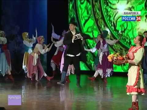 Вести-Хабаровск. Международный фестиваль-конкурс хореографического искусства Созвездие наций
