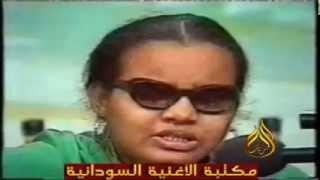 قلبي مالو اليوم -  حنان النيل -  ابراهيم محمد الحسن - هاشم ميرغني و الشاعر يوسف الرباطابي