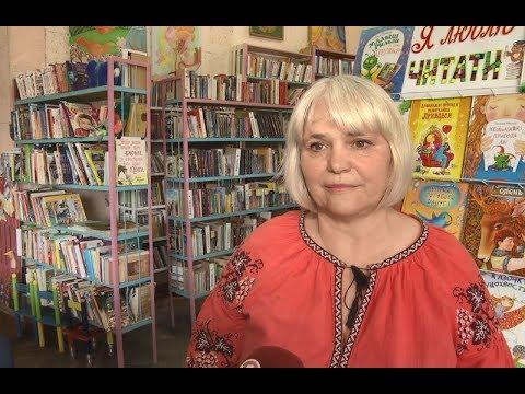 mistotvpoltava: Обл. бібліотека – книжкова виставка ярмарок «ПОШУК»