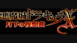 Castlevania Music: BEGINNING COLLECTION