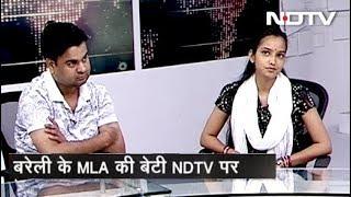 Bareilly के MLA की बेटी Sakshi की कहानी उन्हीं की जुबानी | National Reporter