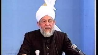 Friday Sermon 24 March 1995
