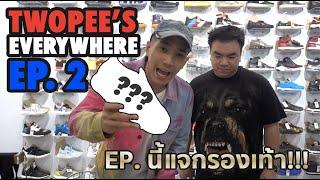 Twopee''s everywhere ep.2