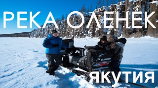 Зимняя фотоэкспедиция. Река Оленёк. Якутия.