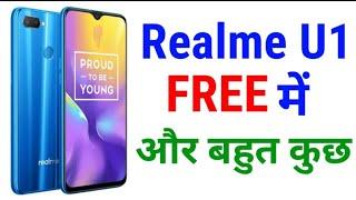 Free Shopping | Free Shopping Trick | Free me shopping kaise karey | Free Me Mobile Online 2019