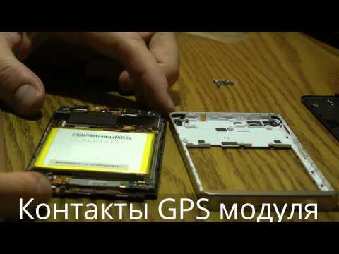 Explay Indigo - ремонт GPS