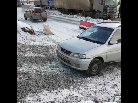 Волгоград п. Гумрак люди не могут попасть в свои дома 17.12.2016