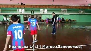 Гандбол. Ивановка - Мотор (Запорожье) - 27:22 (2 тайм). Турнир в г. Мелитополь, 2002 г. р.