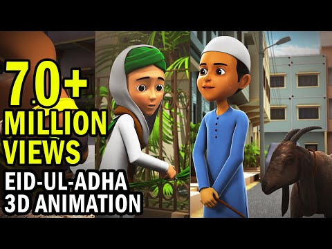Islamic Kids Cartoon | 3D Animation | Bakra Eid | Eid-ul-Adha | HD | 2017