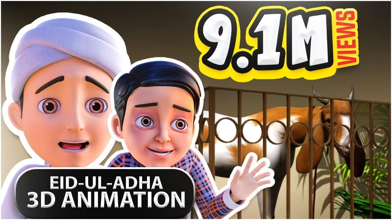 Bakra Eid | Islamic Kids Cartoon | 3D Animation | Eid-ul-Adha | HD | 2018