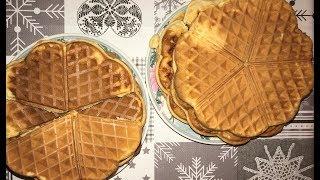 Einfache waffeln Rezepte: Einfacher klassischer Waffelteig/Savrsen recept za Galete ili bakin kolac