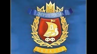 Награждение за 1 место в группе! Только Локо, только победа!(Чемпионат Днепропетровской области. Вторая лига. Группа