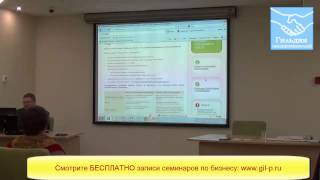 Как получить кредит Сбербанка на открытие своего бизнеса(, 2013-11-25T07:50:08.000Z)