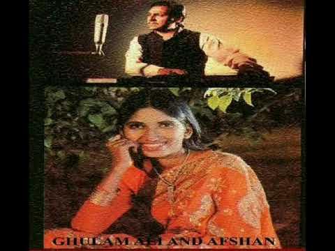 Ni soniye : Ghulam Ali & Afshaan