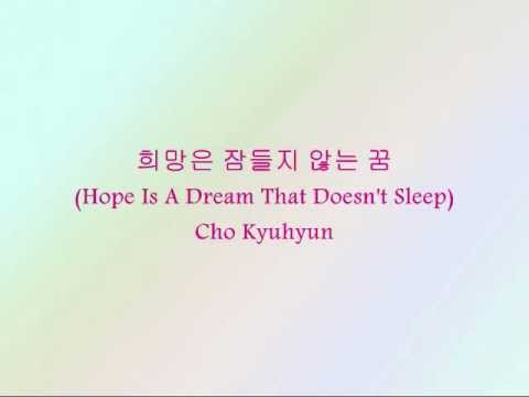 Cho Kyuhyun - 희망은 잠들지 않는 꿈 (Hope Is A Dream That Doesn't Sleep) [Han & Eng]