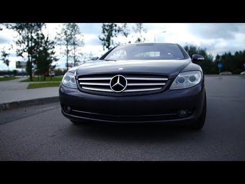 Mercedes CL 500. Трейлер