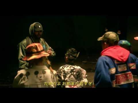 Chris Brown - Kriss Kross (Premiere Video)