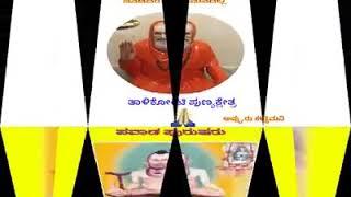 Talikoti khasgateshwar songs(2)
