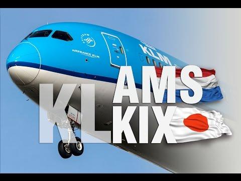 KLM Dreamliner to Japan | AMS - KIX in World Business Class | アムステルダム - 大阪 関西