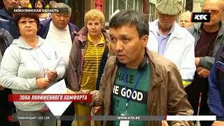 Инвалиды, наконец получившие путевки в Боровое, сбегают из санатория