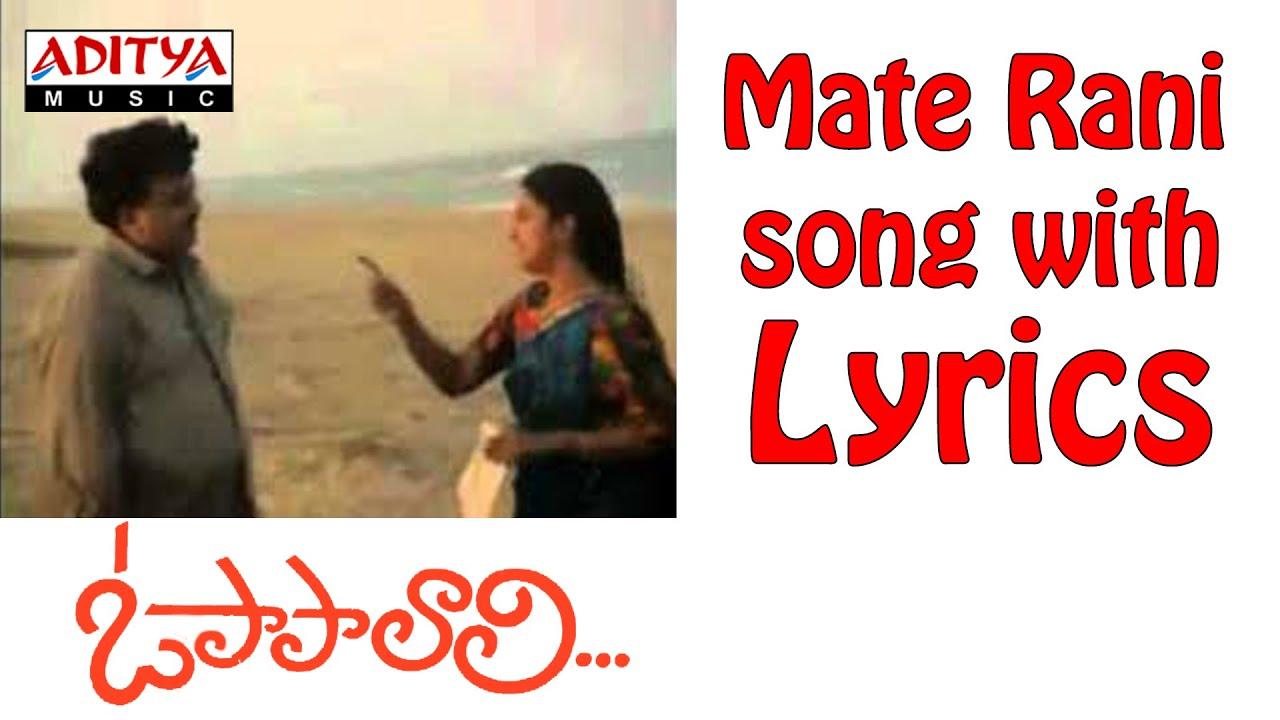 sp balu materani chinnadani song