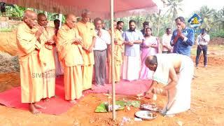 'നമുക്ക് ജാതിയില്ല' വിളംബര ശതാബ്ദി സ്മാരക മ്യൂസിയം യാഥാർഥ്യത്തിലേക്ക് | Sivagiri TV