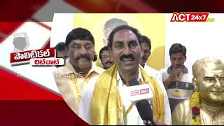 EX #MLA #Beeda Mastan Rao Face to Face || Political Chit Chat || ACT24X7HDNEWS