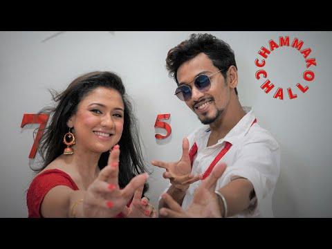 Chammak Challo | Dance Cover | By Sonia Hossain & Mofassal Al AliF | ShahRukh Khan | Kareena Kapoor