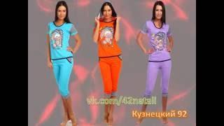 видео Где купить белорусский трикотаж в Ростове на Дону